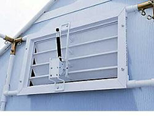 Picture of Solexx Easy Flow Louver Vent and Solar Opener